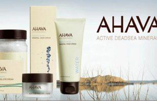 ahava-2
